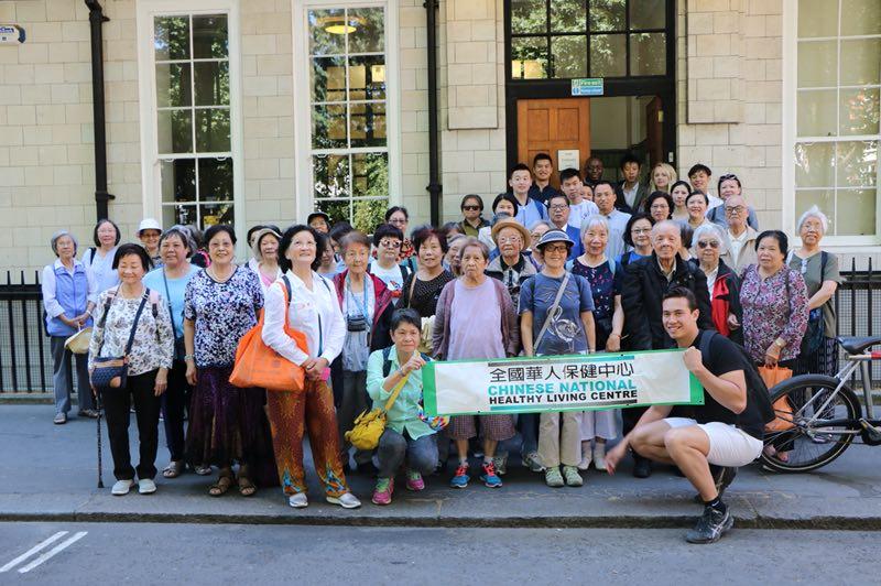 熱浪中華人共襄善舉 鼎力支持全國華人保健中心步行籌款