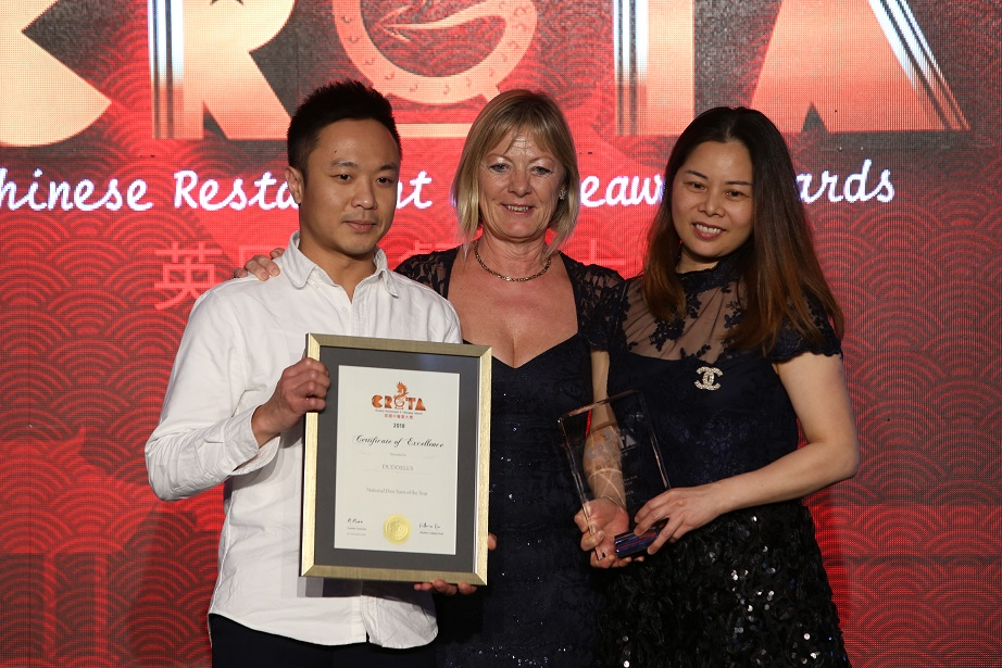 11 - National Dim Sum of the Year Duddels