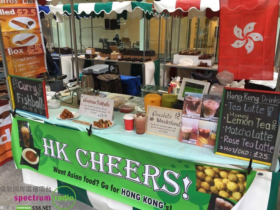【吃喝玩樂】「HKCheers!」倫敦市集發現綠色小島